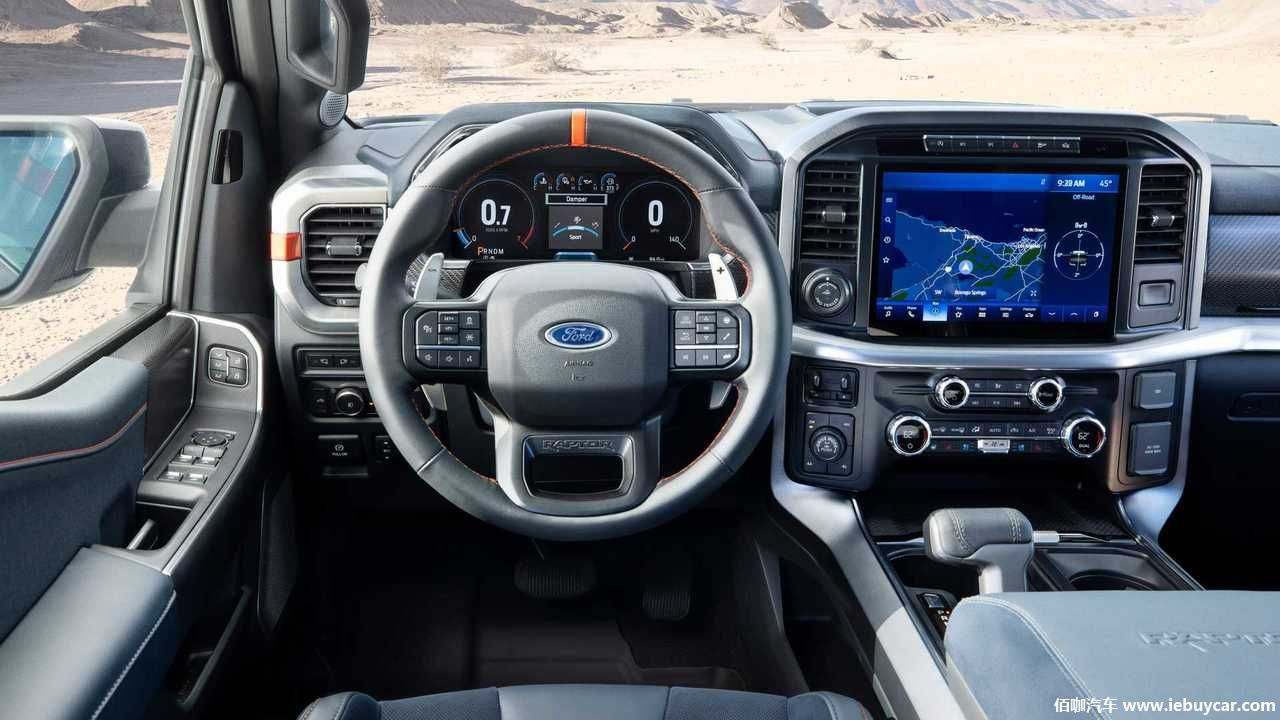 ford-f-150-2021-oficial-202175029-1612370287_7.jpg