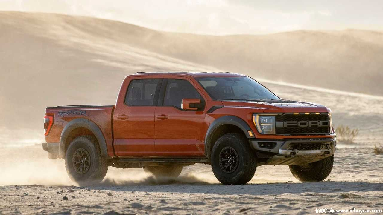 ford-f-150-2021-oficial-202175029-1612370289_8.jpg
